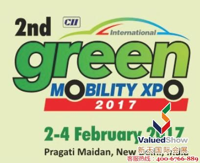 Logo International  Green Mobility Expo 2017
