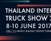 2017年泰国国际卡车展   Thailand International Truck Show