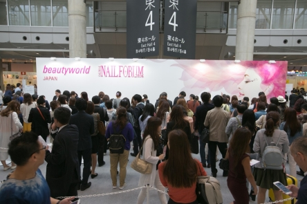 日本美容展|2017年日本美容展Beautyworld Japan现场回顾
