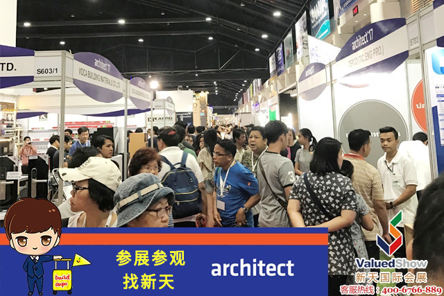 2018年泰国建材展Architect Expo
